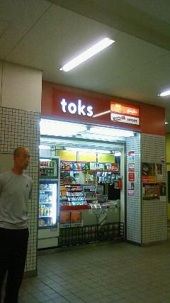 Toks_2