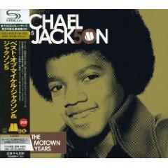 The_best_of_michael_jackson_jackson