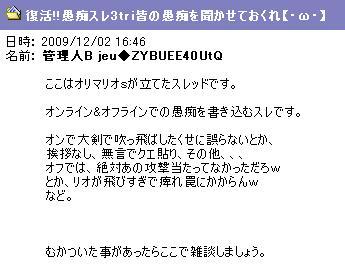 20100421_1
