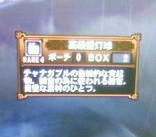 201007312346000