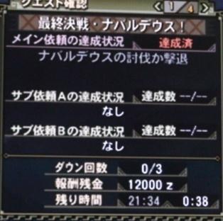 20100828_6