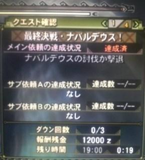 20100829_2