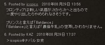 20100829_4