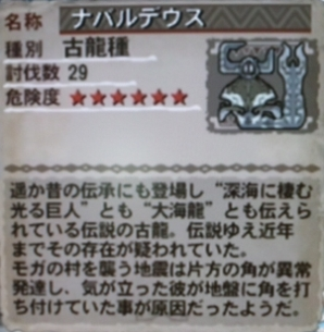 20100905_12