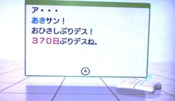 101014_223529