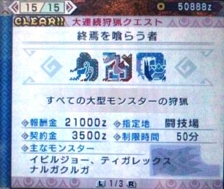 110204_085259_1