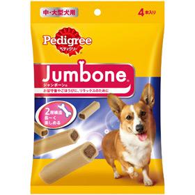Jumbone_2