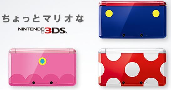Mario3ds