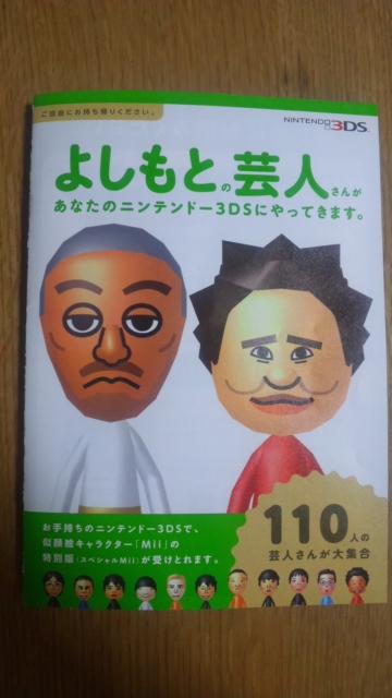 えぇ〜、迷う〜(>_<)