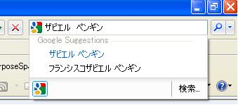20120323_1_2