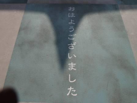 20120430_17