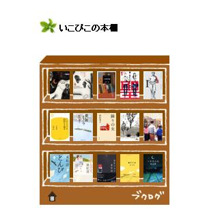 Booklog_1_2