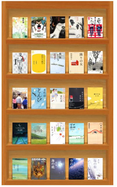 Booklog_2