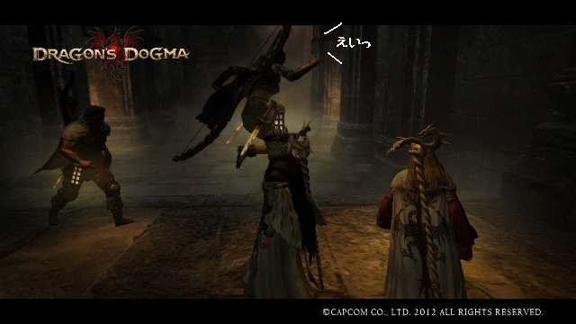 Dragons_dogma_screen_shot