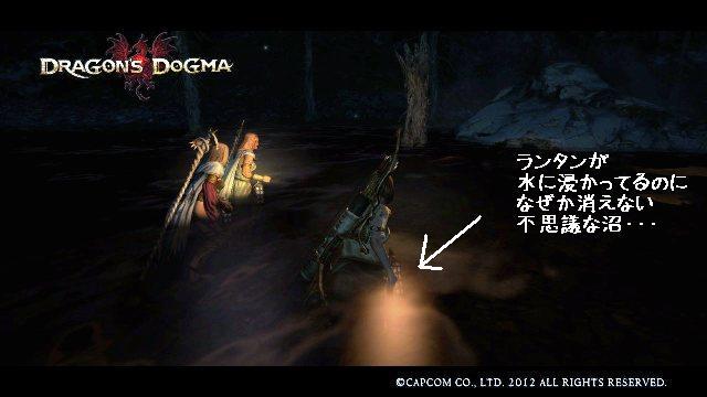 Dragons_dogma_screen_shot__21