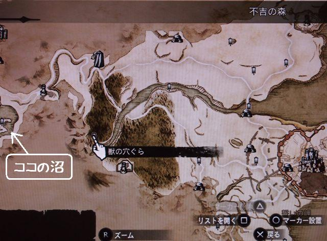 Dragons_dogma_screen_shot__21_1