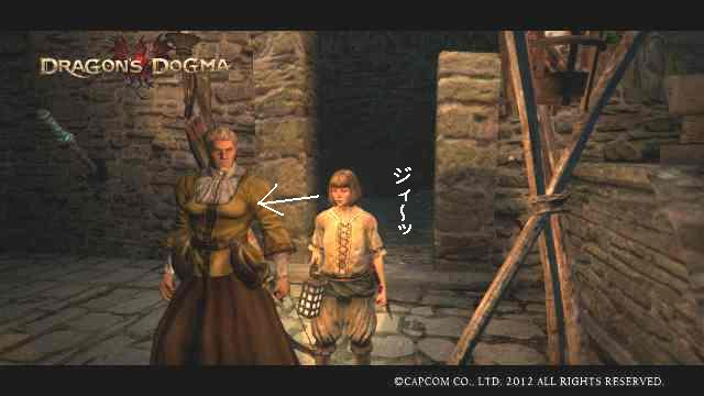Dragons_dogma_screen_shot__29_2