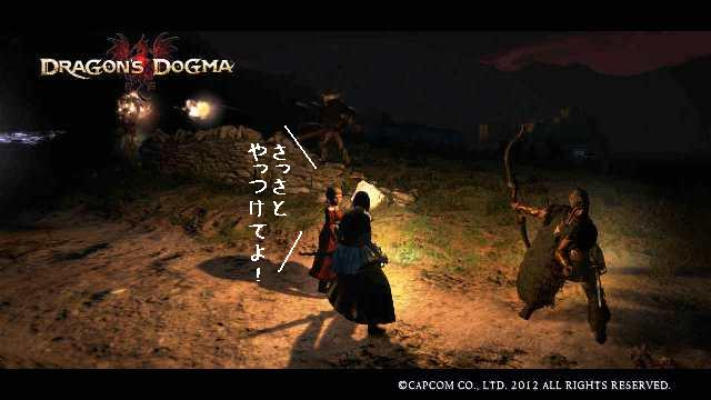 Dragons_dogma_screen_shot__39