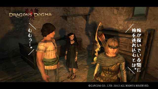 Dragons_dogma_screen_shot__46