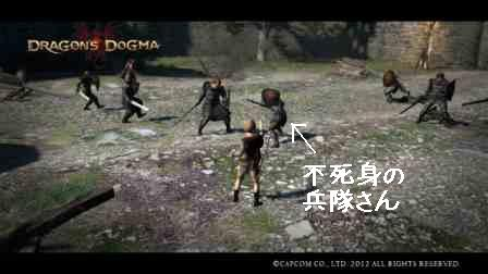 Dragons_dogma_screen_shot__118