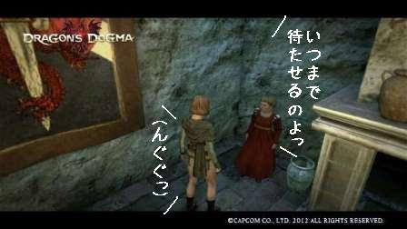 Dragons_dogma_screen_shot__96