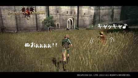 Dragons_dogma_screen_shot__97